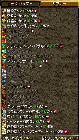 RedStone-06.05.18[04].jpg